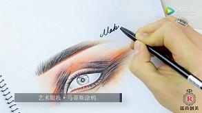 迟峰老师艺术眼妆手绘造型