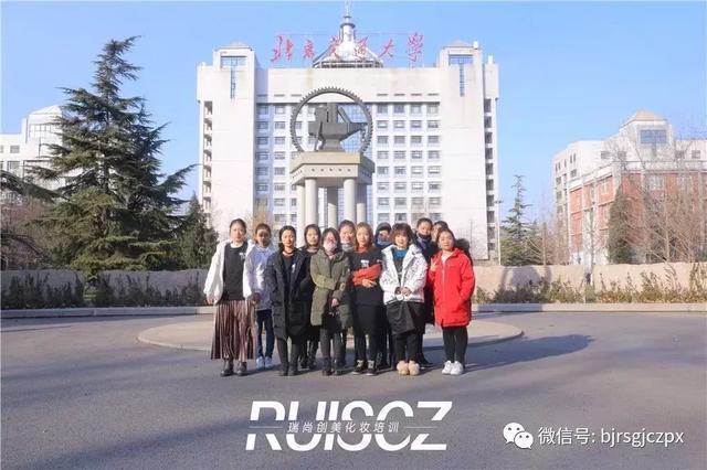 清华大学+北京师范+交通大学,北京名校129活动造型