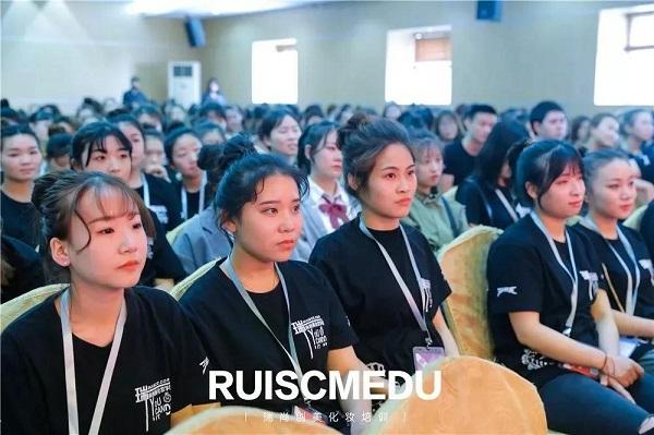 新学期 新起点 新希望-瑞尚创美化妆学校2019开学典礼