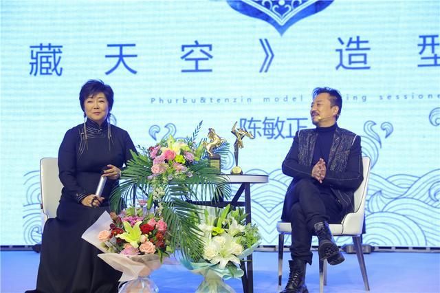 陈敏正老师《西藏天空》分享会圆满结束