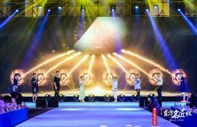 瑞尚创美化妆学校应邀参加第三届东方名匠杯国际美业大赛