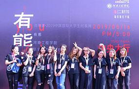 化妆学校排行榜_化妆学校前十名_瑞尚创美化妆学校